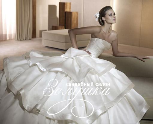 Iris-collection Costura - цвет off white(молочный) - - Каталог